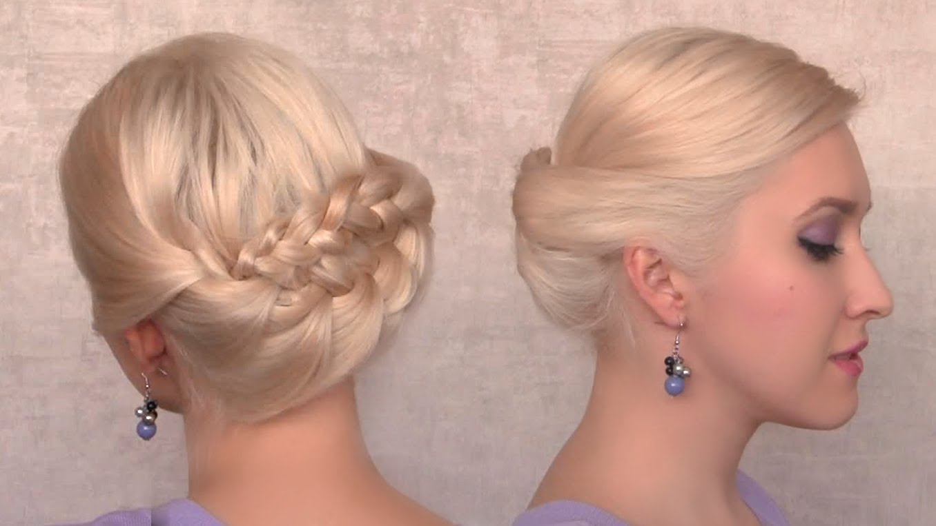 Braided Updo Hairstyle: Everyday Hair Tutorial For Medium