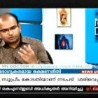 All about healthy diet. Malayalam TV program. Dr. Rajeev Jayadevan