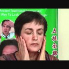 How To Smooth Wrinkles Achieve Face Lift And Look Years Younger – 5 Minutes Facial Detox Massage