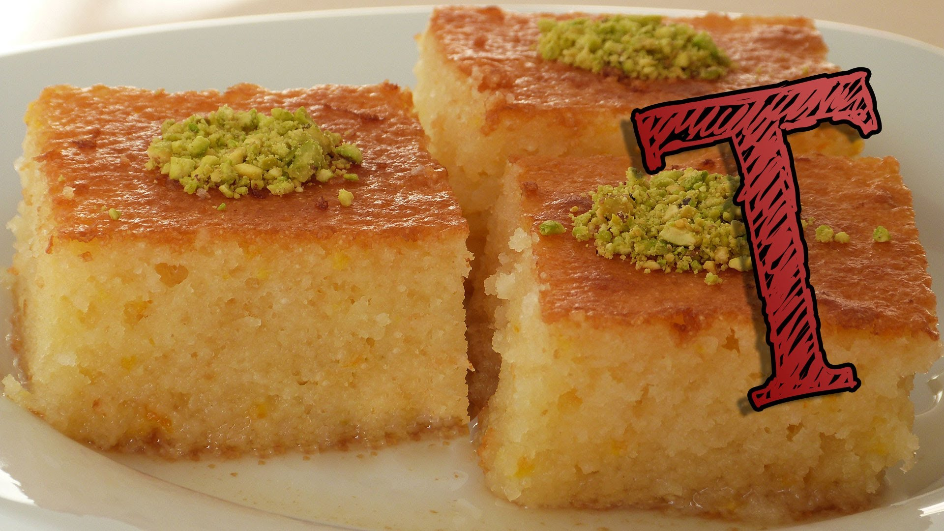 Basbousa Recipe | Ho