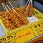 Street Food The Soul of Seoul.