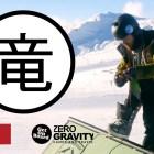 Dragon – Pierwsza jazda na Desce – Snowboard