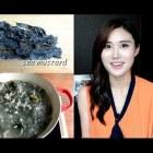 How to Make Korean Seaweed Soup / 미역국 (Miyeok-guk aka Birthday Soup)
