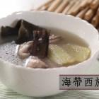 日日煮烹飪短片 – 「排毒篇-海帶西施骨湯